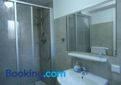 城堡酒店 - 汉诺威 - 浴室