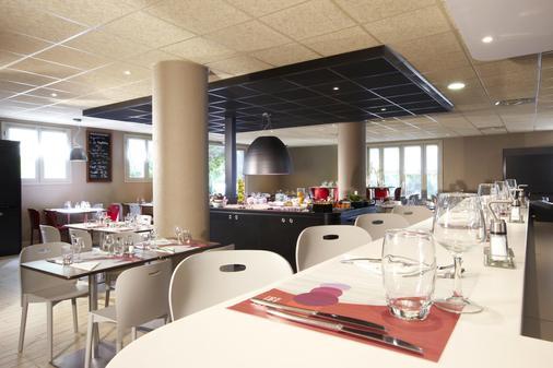 普罗旺斯地区艾克斯南钟楼宝瓦勒酒店 - 普罗旺斯艾克斯 - 餐馆