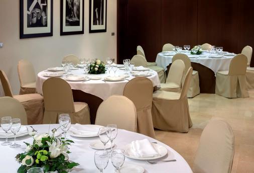 莱昂市长广场nh系列酒店 - 莱昂 - 宴会厅
