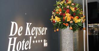 德基瑟飯店 - 安特卫普 - 户外景观