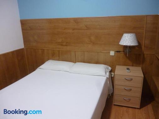 圣布拉斯旅馆 - 马德里 - 睡房