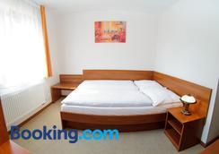 亚历克西斯酒店 - 布拉格 - 睡房