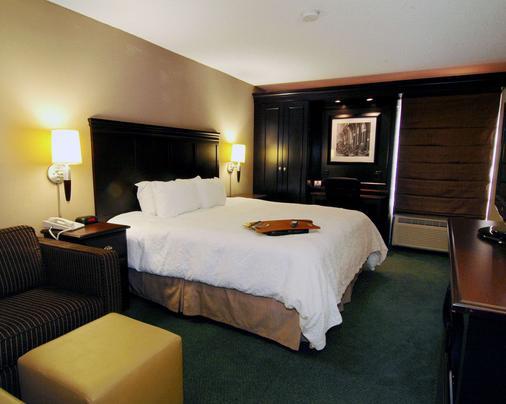 小石城 I-40 品质酒店 - 北小石城 - 睡房