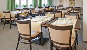 布恩阿斯托里亚酒店 - 波恩(波昂) - 餐馆