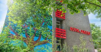 杜塞尔多夫阿罗萨酒店 - 杜塞尔多夫 - 建筑
