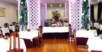 摩纳哥酒店 - 法鲁 - 餐馆