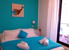 普特维尔德酒店 - 坎普内尔巴 - 睡房