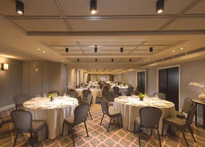阿德莱德梅菲尔酒店 - 阿德莱德 - 宴会厅