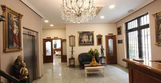 欧陆西酒店 - 萨拉曼卡 - 大厅