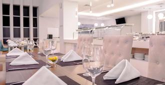 NH 普埃布拉芬萨酒店 - 普埃布拉 - 餐馆