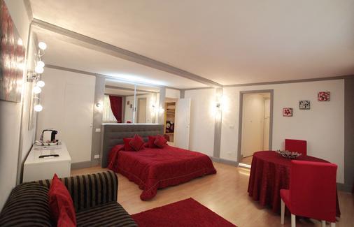 力士时尚套房酒店 - 罗马 - 睡房