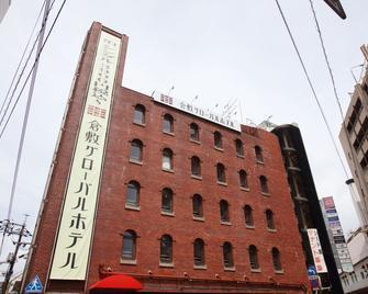 仓敷全球酒店 - 仓敷 - 建筑