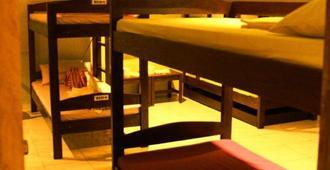 约利维姆公寓酒店 - 马尼拉 - 睡房