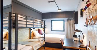 宜必思快捷悉尼东部酒店 - 悉尼 - 睡房