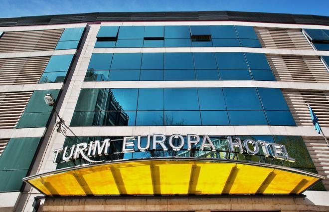 特里姆欧罗巴酒店 - 里斯本 - 建筑