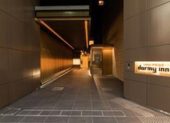 多美迎松山天然温泉酒店 - 松山 - 门厅