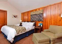 Buffalo Bill Village Cabins - 科迪 - 睡房