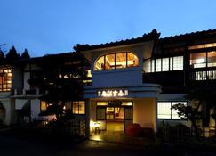 惠比寿雅日式旅馆 - 京丹后市 - 建筑
