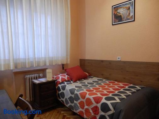 马德里圣马丁旅馆 - 马德里 - 睡房