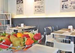 法尔内塞加贝斯特韦斯特优质酒店 - 帕尔马 - 餐馆