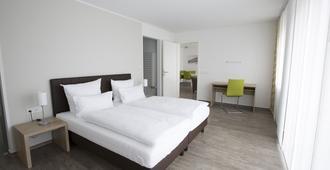 柏林公寓-阿德列尔肖夫 - 柏林 - 睡房
