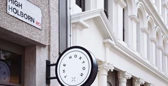霍尔本霍克斯顿酒店 - 伦敦 - 户外景观