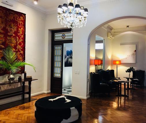 白玉兰精品酒店 - 布宜诺斯艾利斯 - 客厅