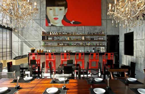 图书馆酒店 - 苏梅岛 - 酒吧