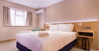 艾伦班克酒店和小屋–凯恩精选旗下品牌 - 约克 - 睡房