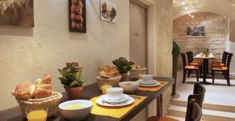 圣沃努尔酒店 - 巴黎 - 餐馆