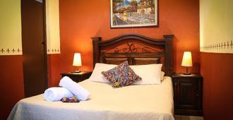 圣赫罗尼莫旅馆 - 安地瓜 - 睡房