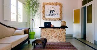 卡坦卡住宿加早餐旅馆 - 大加那利岛拉斯帕尔马斯 - 客厅