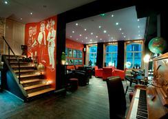 赫尔斯滕酒店 - 斯德哥尔摩 - 休息厅