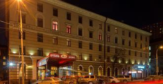 奥克萨那酒店 - 莫斯科 - 建筑