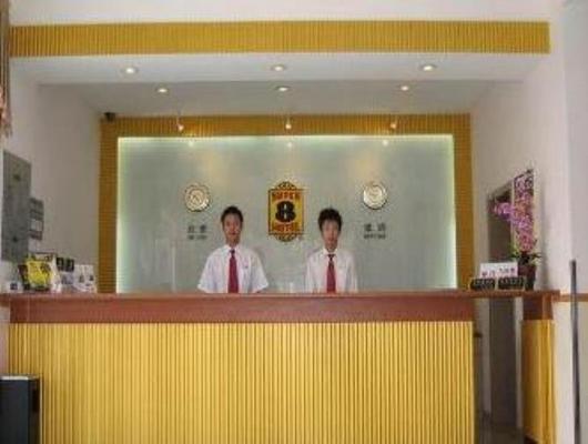 速8酒店上海枫叶陆家嘴店 - 上海 - 柜台