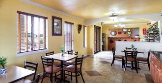 市中心东北环保小屋旅馆和套房 - 圣安东尼奥 - 餐馆