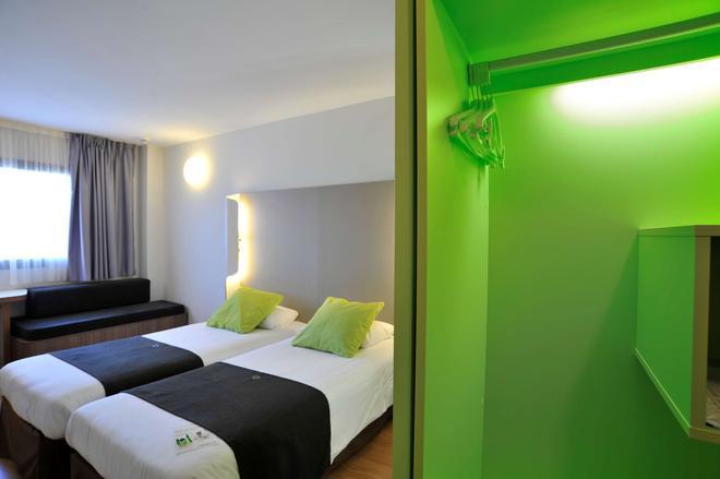 马拉加机场康铂酒店 - 马拉加 - 睡房