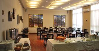 阿根提诺大酒店 - 布宜诺斯艾利斯 - 餐馆