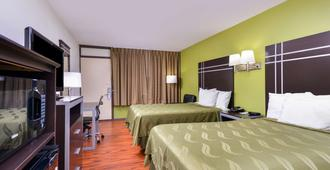 美洲最佳价值酒店-纳什维尔/机场南 - 纳什维尔 - 睡房