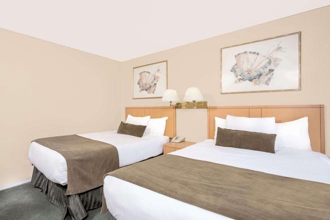 坎卢普斯市中心豪生酒店 - 坎卢普斯 - 睡房