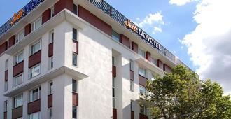 克莱蒙费朗博里多姆诺富特套房酒店 - 克莱蒙费朗 - 建筑