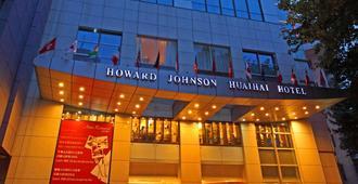 上海嘉豪淮海国际豪生酒店 - 上海 - 建筑