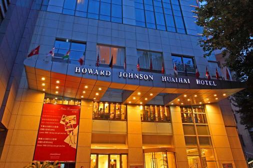 豪生酒店上海淮海 - 上海 - 建筑