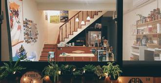 1981民宿 - 台东市 - 酒吧
