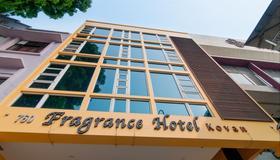 新加坡飞龙高文酒店 - 新加坡 - 建筑