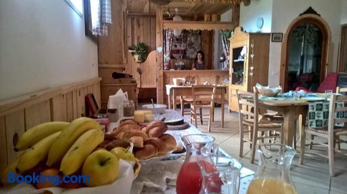 白鹭住宿加早餐酒店 - Levico Terme - 露台