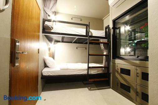 曼谷这里青年旅馆 - 曼谷 - 睡房