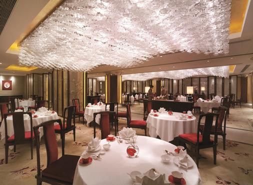 大连香格里拉大酒店 - 大连 - 宴会厅