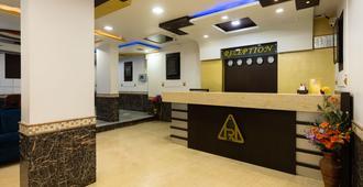 埃文红宝石酒店 - 孟买 - 柜台