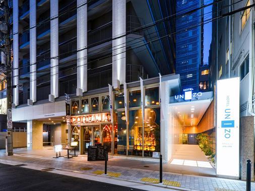 大阪心斋桥优尼佐酒店 - 大阪 - 建筑